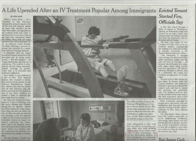 NYT 포도당 주사 2015 3 21.jpg