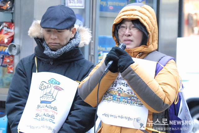 23 고 김동혁군 엄마 김성실씨.jpg