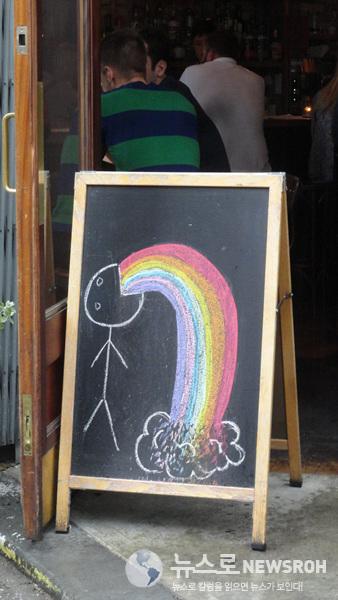 1 6월 26일 무지개를 뿜어내는 칠판 그림.jpg