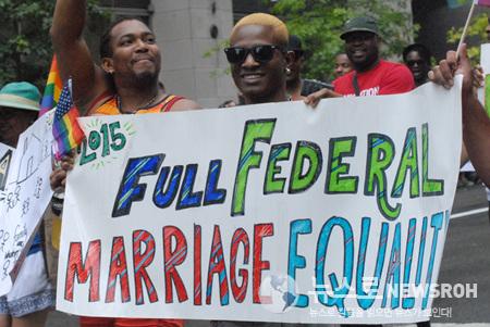 1DSC_0423 동성결혼은 즉 평등한 결혼.jpg
