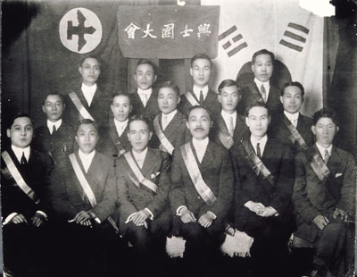 1916_Heungsadan's_annual_convention_2.jpg