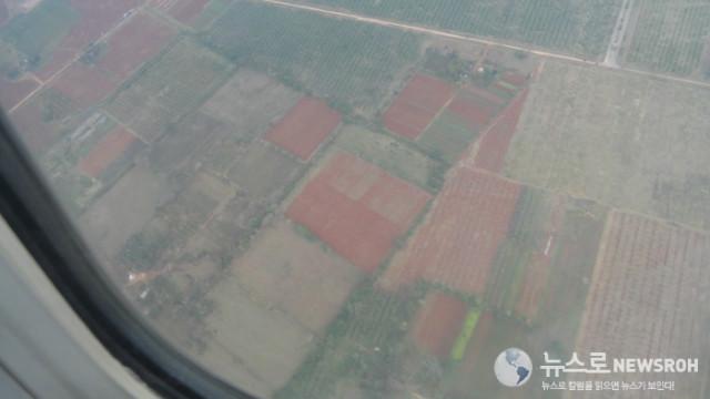067 land.jpg