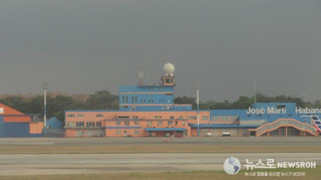 078 airport.jpg
