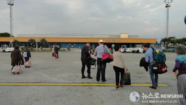 101 airport.jpg