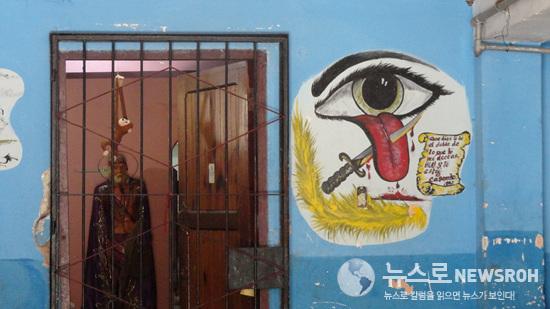 2015.3.26 Cuba 담벼락에서 자주 보이는 그림.jpg