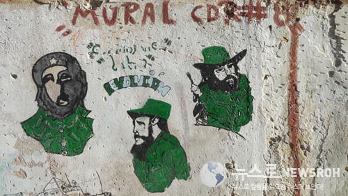 쿠바의 세 중요 인물.jpg