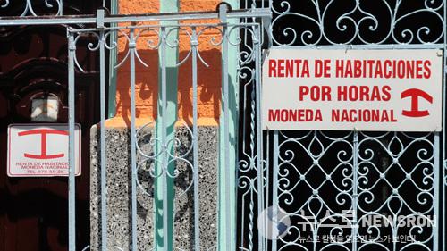 쿠바 대중적인 숙소 Casa..jpg