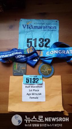 2015 9 13 Lehigh Marathon 2.jpg