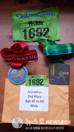 2015 9 13 Lehigh Marathon 3.jpg