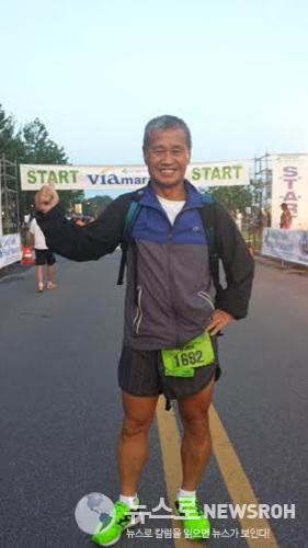 2015 9 13 Lehigh Marathon 10.jpg