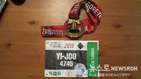 2015 11 22 필라 마라톤 15.jpg