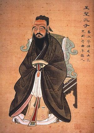 300px-Konfuzius-1770.jpg