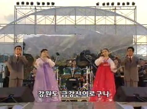 금강산 공연1.jpg