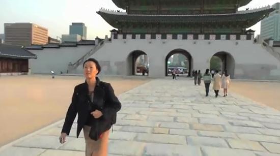 메긴 남 서울.jpg