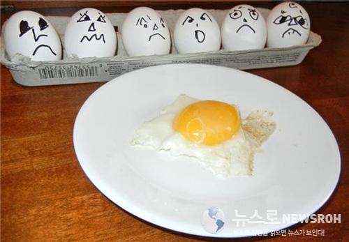 구정물에 삶은 달걀맛에 비하랴.jpg