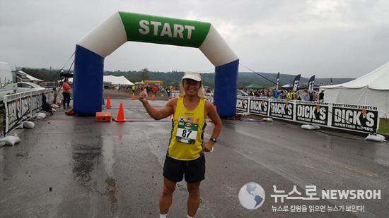 2016 9 18 Binghamton Marathon 4.jpg