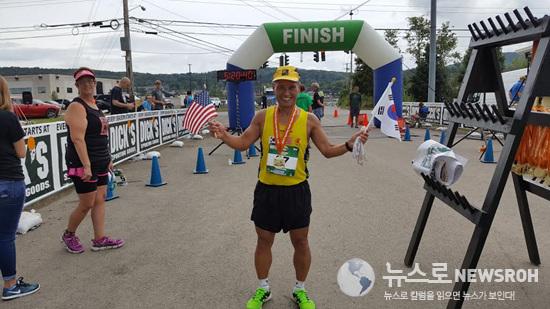 2016 9 18 Binghamton Marathon 12.jpg