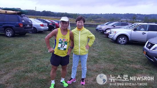 2016 9 18 Binghamton Marathon 5.jpg