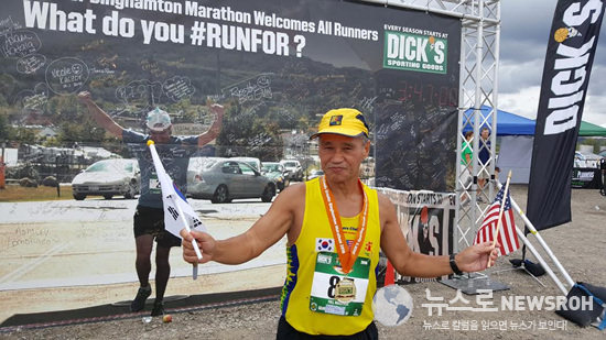 2016 9 18 Binghamton Marathon 11.jpg