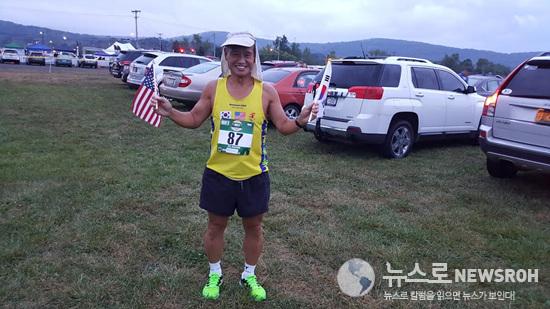 2016 9 18 Binghamton Marathon 2.jpg