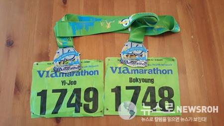 2016 9 11 Lehigh Marathon 2.jpg