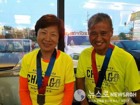 2016 10 9 Chicago Marathon 1.jpg
