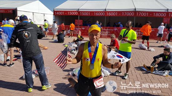 2016 10 9 Chicago Marathon 21.jpg
