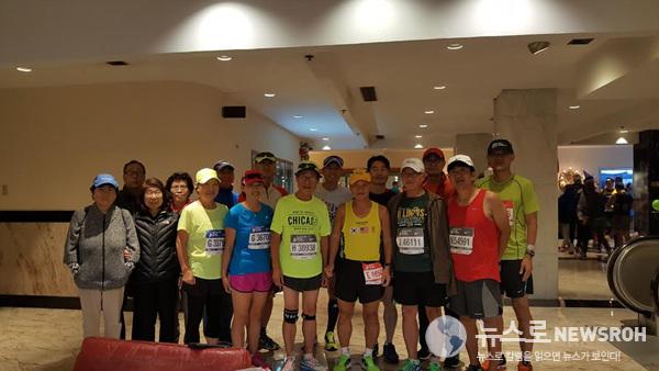 2016 10 9 Chicago Marathon 16.jpg
