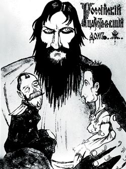 Rasputin_listovka.jpg