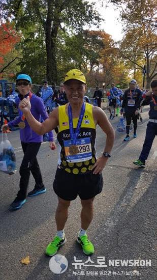 2016 11 6 NY Marathon 11.jpg