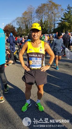2016 11 6 NY Marathon 10.jpg