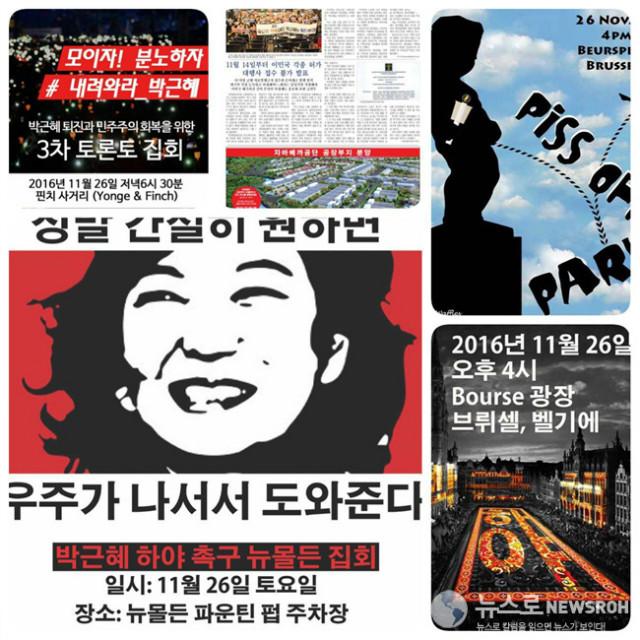 poster2_2016-11-24_14-24-39.jpg