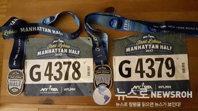 2017 1 22 NYRR 하프 마라톤 12.jpg