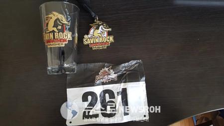 2017 4 1 Savin Rock Marathon 1.jpg