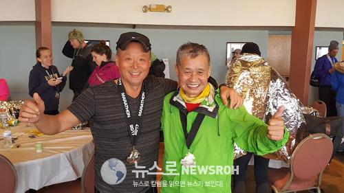 2017 4 1 Savin Rock Marathon 7.jpg