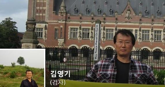 김영기 페북.jpg