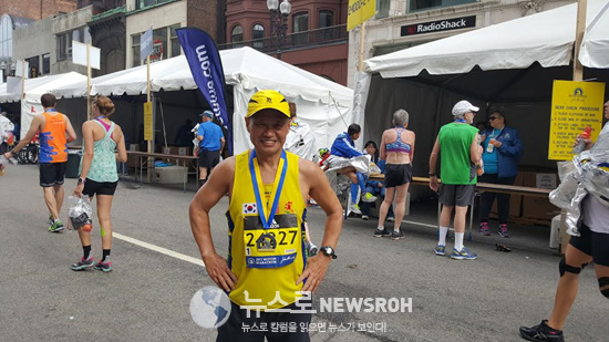 2017 4 17 Boston Marathon 8.jpg