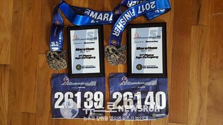 2017 5 7 Long Island Marathon 1.jpg