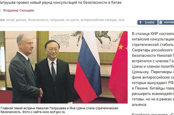 080517 중국 러시아와 동맹화.jpg