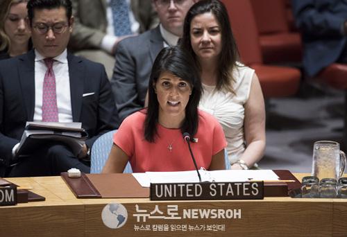 Nikki Haley, United States Permanent Representative to the UN.jpg