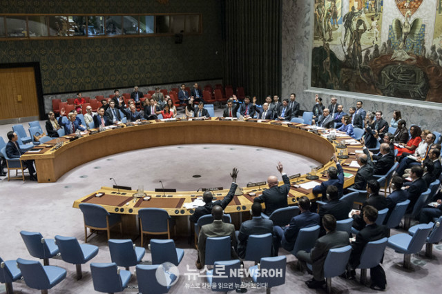 Security Council Adopts Resolution on Non-proliferation by DPRK .jpg