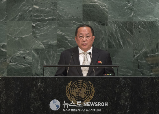 092317 Ri Yong Ho, Minister for Foreign Affairs of the Democratic People's Republic of Korea, addresses the general debate of the General Assemblys seventy-second session.jpg