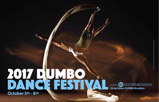 2017DumboDanceFestival_Poster front.jpg