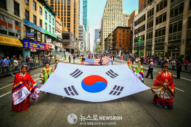 Korean Parade 2017_SNS_015.jpg