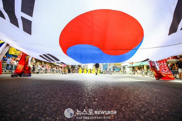 Korean Parade 2017_SNS_045.jpg