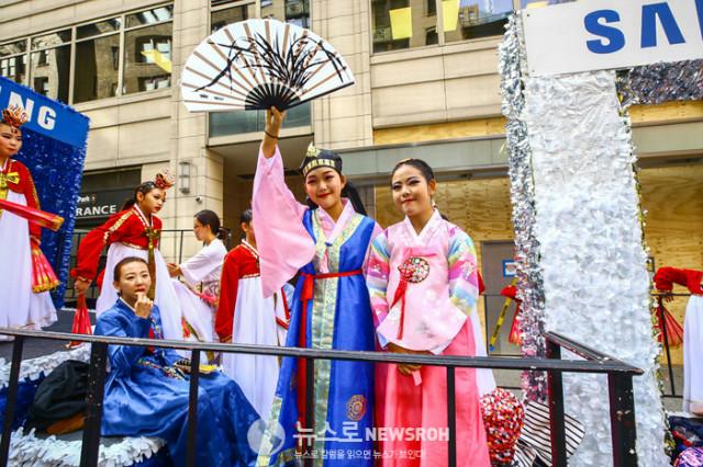 Korean Parade 2017_SNS_001.jpg