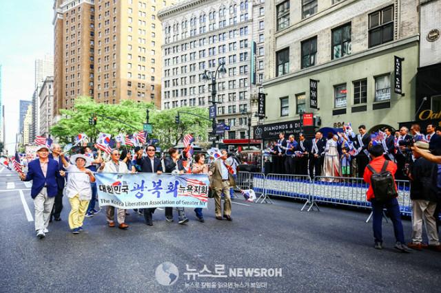 Korean Parade 2017_SNS_053.jpg