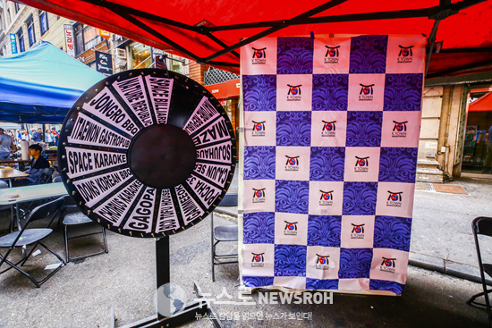 Korean Parade 2017_SNS_067.jpg