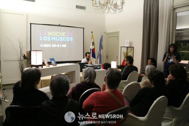 한국문학의 밤 세미나 바호 라 루나 출판사 미겔 발라구에르.jpg