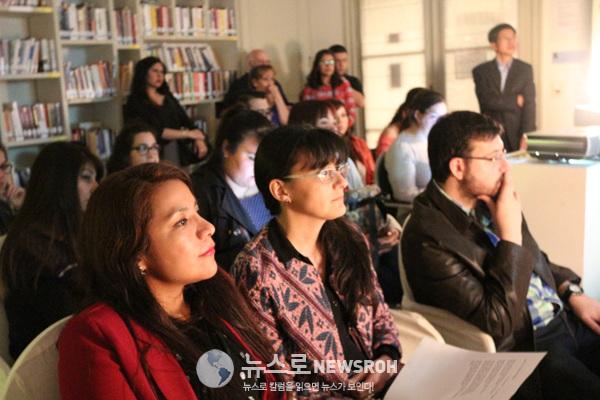 한국문학의 밤.jpg